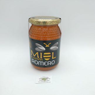 Comprar miel de romero esoviedo